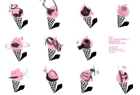 #51 ICE CREAM CRUSH ИЗЛОЖБА